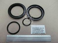 Ремкомплект промежуточногоопоры карданный вала передниймоста МТЗ 80,82 (3- наимен) 72-2209000-01