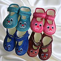 Тапки-сандали детские