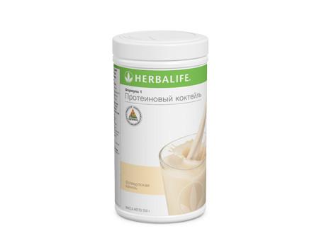 Протеиновый коктейль Формула 1 (ваниль) - Гербалайф (Herbalife)