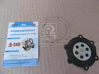 Ремкомплект карбюратора П-10УД (производитель Украина) Р/К-1005