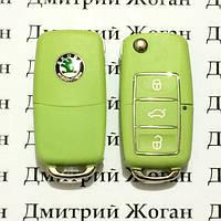 Корпус выкидного автоключа для SKODA (шкода) 3 - кнопки, лезвие HU66, HU49