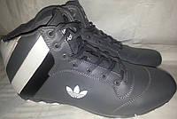Кроссовки спортивные p45 ADIDAS 0377