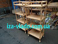 Полки,етажерки плетеные из лозы