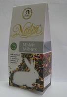 Чай белый ароматизированный Белый зайчик, 50г.