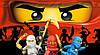 Ниндзяго Лего 5 Вафельная картинка
