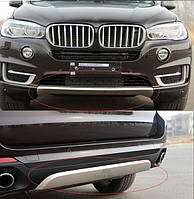 Накладки переднего и заднего бампера Skid Plate BMW X6