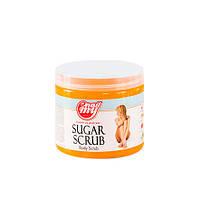 MN023 MY Nail Shugar Scrub Сахарный скраб