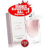 Lancome La Vie Est Belle L'eau de Toilet Хорватия Люкс качество АА++ парфюм Ланком