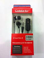 Вакуумная гарнитура Celebrity Super Bass для Samsung D880/G600