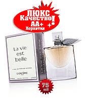 Lancome La Vie Est Belle Intense Хорватия Люкс качество АА++ парфюм Ланком копия