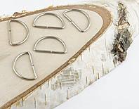 Полукольцо (10шт) 25мм (товар при заказе от 500грн)