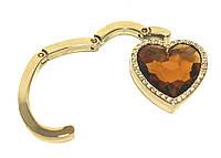 """Вешалка для женской сумочки """"Сердечко""""(янтарно-коричневый цвет)"""