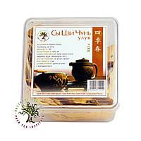 "Чай Улун ""Сыцзичунь"" Упаковка По 10 Грамм, фото 1"
