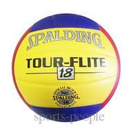 Мяч волейбольный SPALDING TOUR FLITE