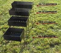 Мангал чемодан толщина 2 мм 10 шампуров