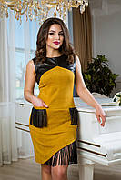 Невероятно Красивое Платье из Стрейч Замша с Бахромой Горчица S-XL