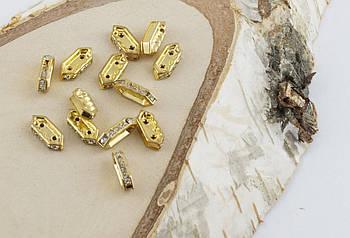 Разделитель на две нитки со сразами золото 10 мм