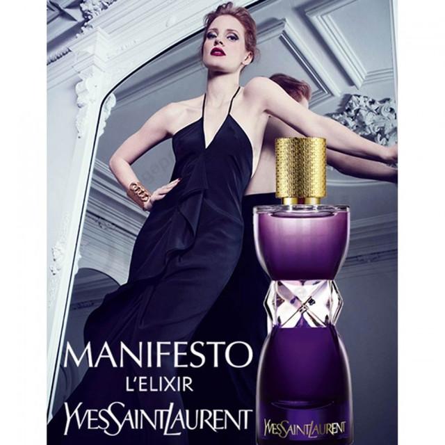 Женская парфюмерия Yves Saint Laurent (Ив Сен Лоран)