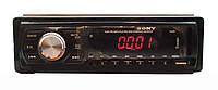 Автомагнитола Sony 1044P , фото 1