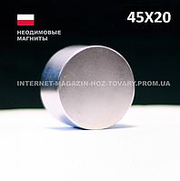 Неодимовый магниты 45*20