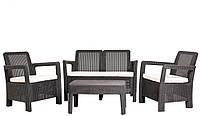 Комплект пластиковой плетеной мебели Tarifa, серый, фото 1