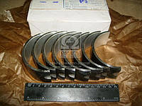 Вкладыши шатунные Р2 СМД 14 АО20-1 (производитель ЗПС, г.Тамбов) А23.01-84-14-Асб