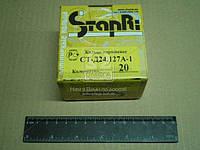Кольца поршневые 72,0 ПД-10, 10У, 10У1 (производитель СТАПРИ) СТ-Д24.127А-1