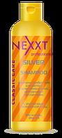 Шампунь сріблястий для світлих і освітленого волосся