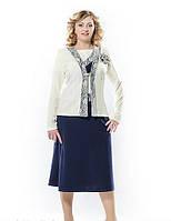 Женский  костюм  Лина  больших размеров  52, 54, 56, 58