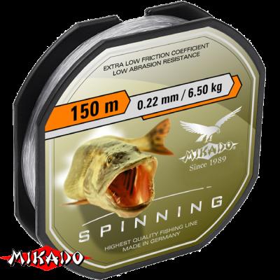 Леска Mikado Spinning 150 м