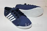 Детские кеды-кроссовки с полосками на шнуровке. Последняя пара 17 см