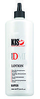 Крем окислитель для волос 1,9 % Oxy-Crème