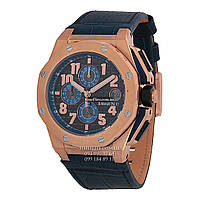 "Audemars Piguet №44 ""Lebron James"" AAA copy"