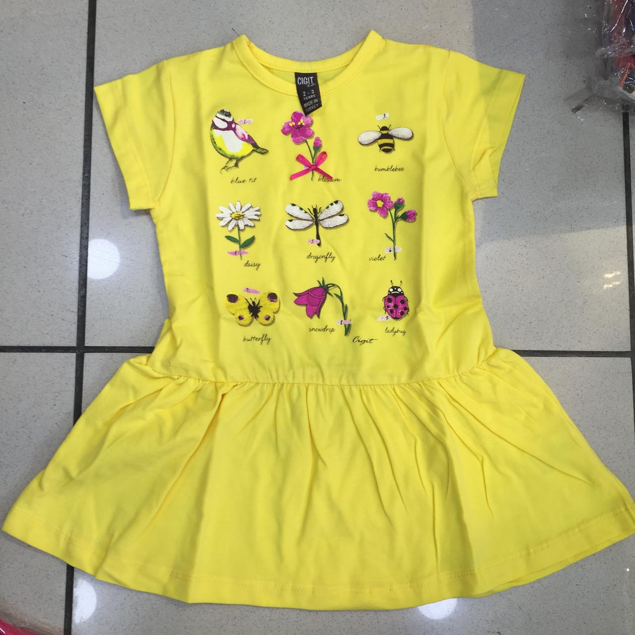 Платье туника детское