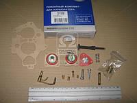 Ремкомплект карбюратора ВАЗ 2108 (производитель ПЕКАР) К2108-1107980