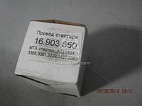 Привод стартера МТЗ AZJ 16.911.869 (16.903.550) (про-во Прамо) 16.903.550