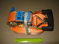 Стяжка груза, 5t. 50mm.x10m.(0.5+9.5) прорезин. ручка  DK-3910