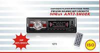 Автомагнитола 1273/ISO MP3 SD , фото 1
