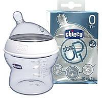 Пластиковая бутылочка Chicco Step Up New с силиконовой соской 0+ 150 мл