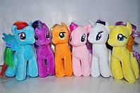 Мягкие игрушки My little pony набор 6 шт 19 см