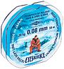 Леска Mikado EYES BLUE ICE 0.20мм (50м) 5,4кг