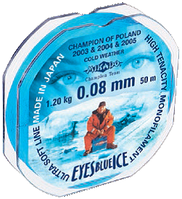 Леска Mikado EYES BLUE ICE 0.20мм (50м) 5,4кг