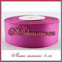 Лента атласная 4 см (23 метра) розово-сиреневая