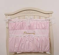 Маленька Соня Принцеса кишеня на ліжечко