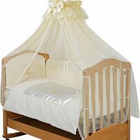 Маленька Соня Версаль кишеня на ліжечко