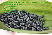 Полиэтилен ПЭНД, ПЭВД, полистирол, полипропилен, трубная гранула ПЕ-100,ПЕ-80