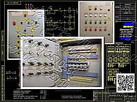 Я5428, РУСМ528 нереверсивный трехфидерный  ящик управления  электродвигателями