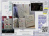 Я5428, РУСМ528 нереверсивный трехфидерный  ящик управления  электродвигателями, фото 2