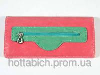 Брендовый женский кошелек