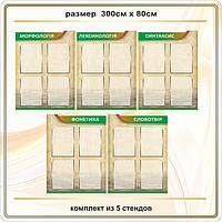 кабинет украинского языка код S52025